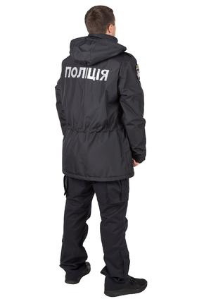 """Куртка зимова """"ПОЛІЦІЯ"""" з сигнальним жилетом"""