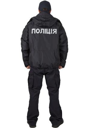 """Куртка зимова """"ПОЛІЦІЯ"""""""